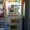 Купить Игровые Автоматы Киеве