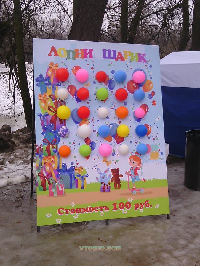 Аттракцион лопни шарик чертежи