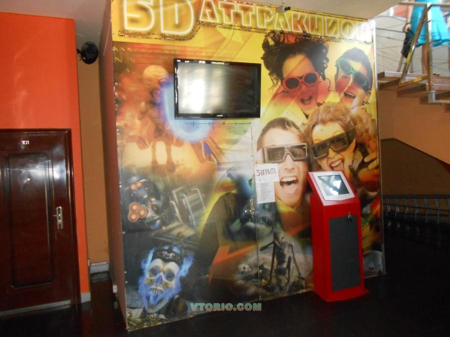 всем мире 5 д кинотеатр цены важен размер термобелья