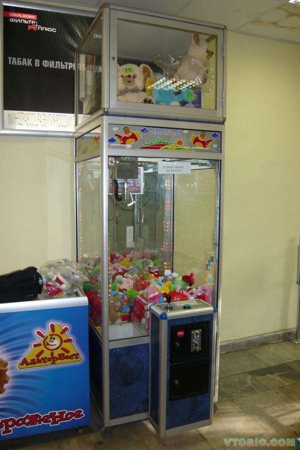 Продаю игровые аппараты-краны скачать игру игровые автоматы резидент