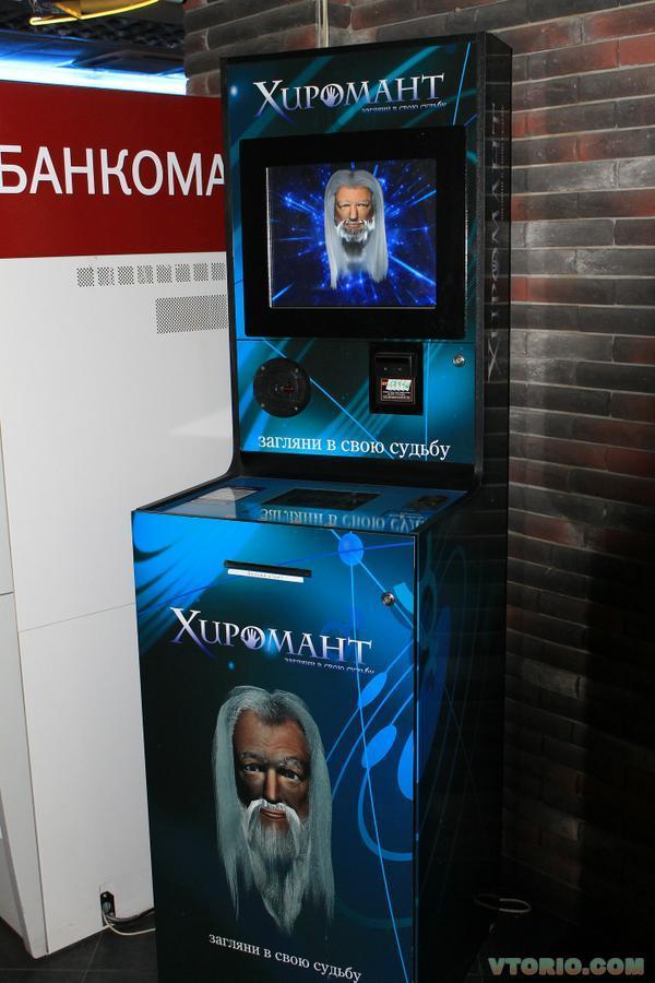 игровые автоматы.уста правды автоматический предсказатель судьбы