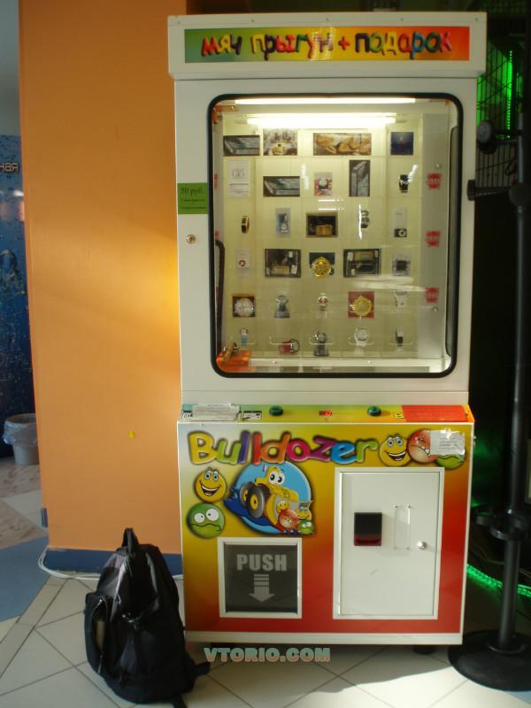 Было Игровой Автомат Bulldozer Диаспара, должно