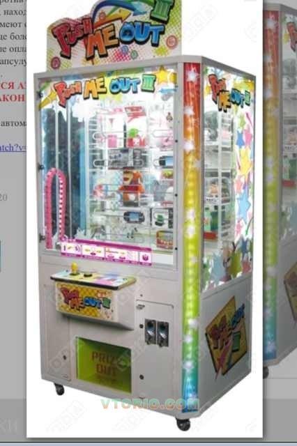 Варианты В Игровые Автоматы