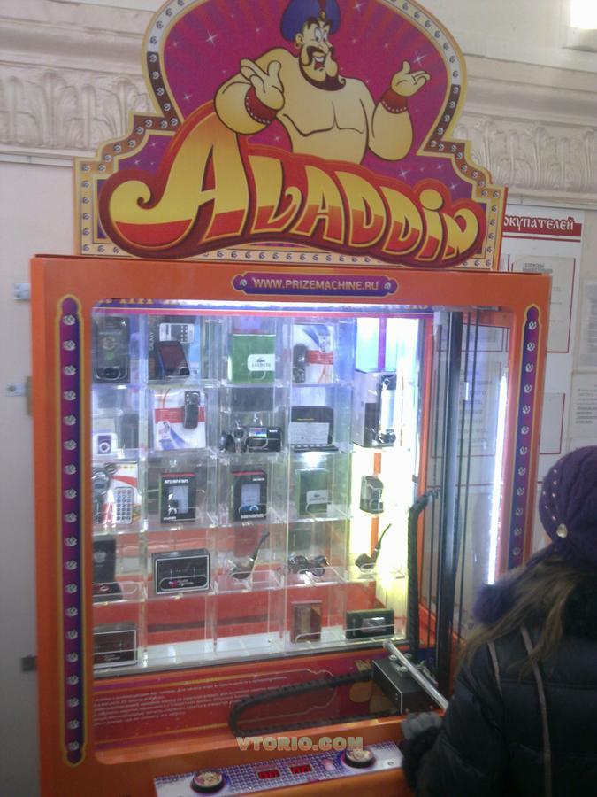 Автоматы скачки игровые