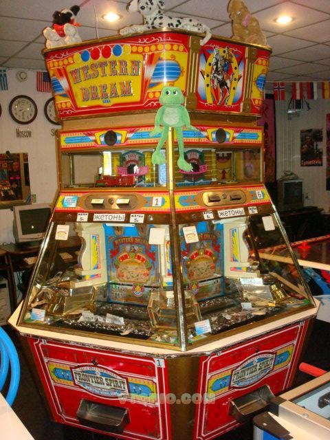 Игровые автоматы паровозики детские игровые аппараты купить б у в хабаровске