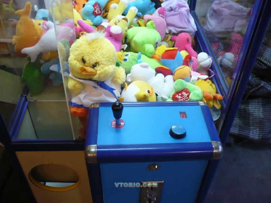 Был Игрушек По Прайс Игровые Вытаскиванию Автоматы Хорошо осмотреть еще