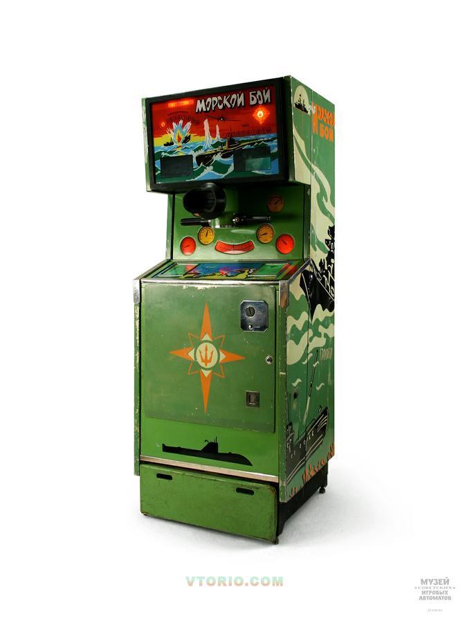 Детские игровые автоматы б у до 60000 рублей играть в клубнику игровые аппараты бесплатно и без регистрации