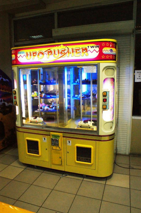 Игровые аппараты с выдачей призов игровые автоматы игры для пк